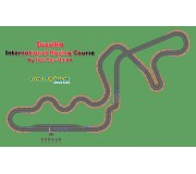 Circuit International de Suzuka Scalextric Digital