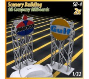 MHS Model SB-4 3D Logo Billboards (Gulf-Amoco) x2