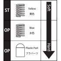 Kyosho DSP4007 Ressorts de Suspension (Kit) Dslot43
